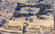 O Templo de Jerusalém