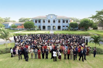 Universidad de Piura. Edificio del Rectorado.
