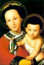 Our Lady of China. The original painting is in Macau.