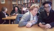 Volontariato dello smartphone