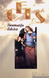 'The Way' has been published in 43 languages.  The Latvian edition is the most recent (November 2001).