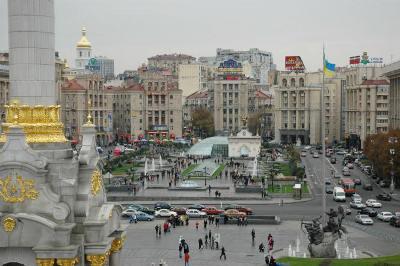 Kievi kesklinn (Ukraina).
